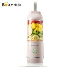 Bear Household Mini Portable Fresh Blender  LLJ-C04G5  Charging Available Lightweight and portable 350ML