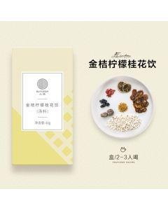 BUYDEEM 北鼎 金桔柠檬桂花饮 美容养颜 理气润肺 66g/盒
