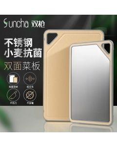 Suncha双枪304不锈钢双面砧板  防霉防滑 小麦抗菌 中号
