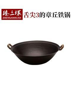 Zhensanhuan ,Handmade cast iron wok,Durable ,Healthy uncoated,34cm