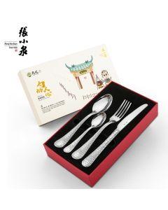 张小泉锦雪系列餐具 西餐刀叉 不锈钢 四件套