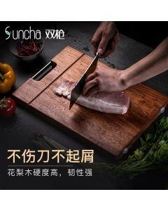 双枪(Suncha)南美花梨木切菜板 实木砧板 防霉耐用 40*27*3cm