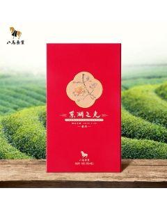 八马茶业 东湖之光品鉴版 普洱茶 48g(8g*6包)