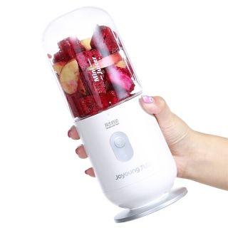 九阳Joyoung 迷你无线榨汁机便携式充电果汁机 迷你榨汁杯 JYL-C902D 简易清洗 四色可选