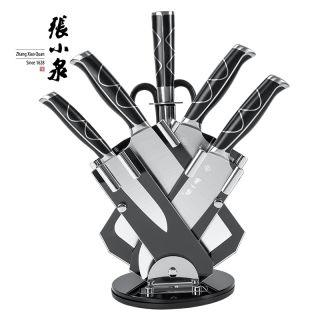 张小泉 龙腾不锈钢七件套刀具套装  不易生锈  持久耐用