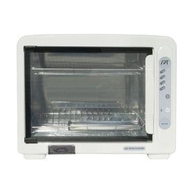 SPT/尚朋堂餐具消毒烘干机SD-1533 53L