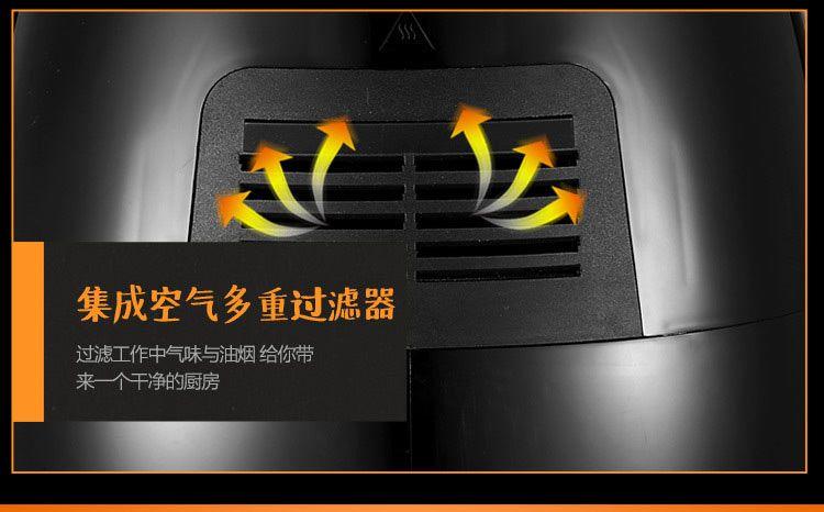 Aobosi 微电脑全触屏控制空气炸锅KAF-1300P-D1