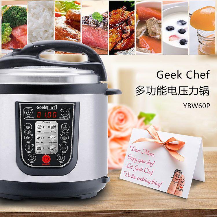 Geek Chef多功能电压力锅