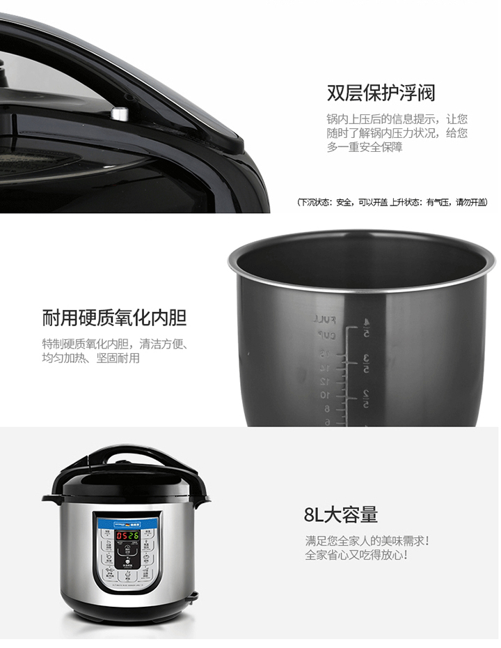 德国宝智能烹调电饭煲URC-18 产品细节图2