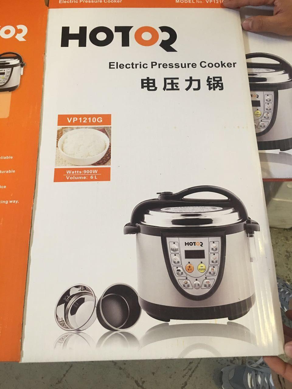 Hotor多功能电压力锅VP1210G外包装