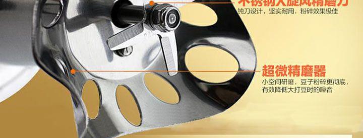 九阳豆浆机DJ13Q-D609SG超微研磨器