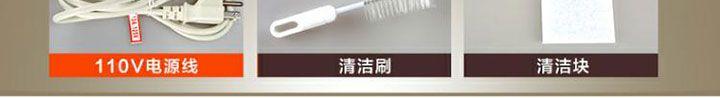 九阳豆浆机DJ13Q-D609SG配置清单3