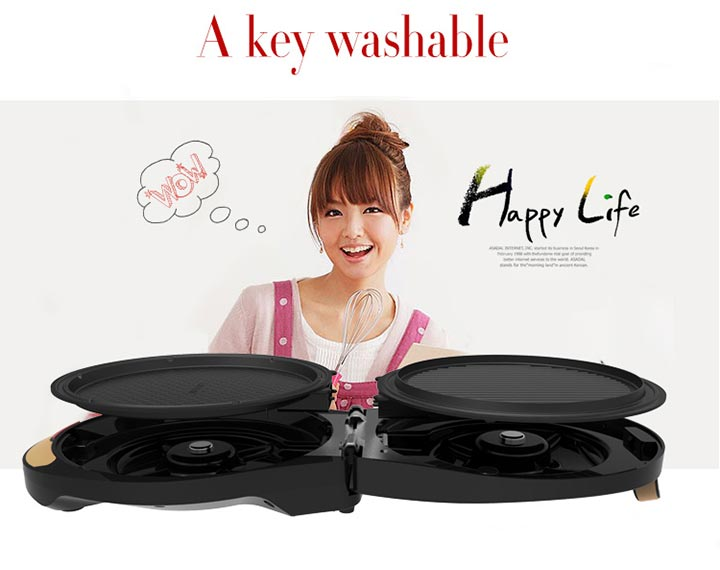 Liven Flagship Electric Skillet with Detachable Pans LR-A434, Golden Shell