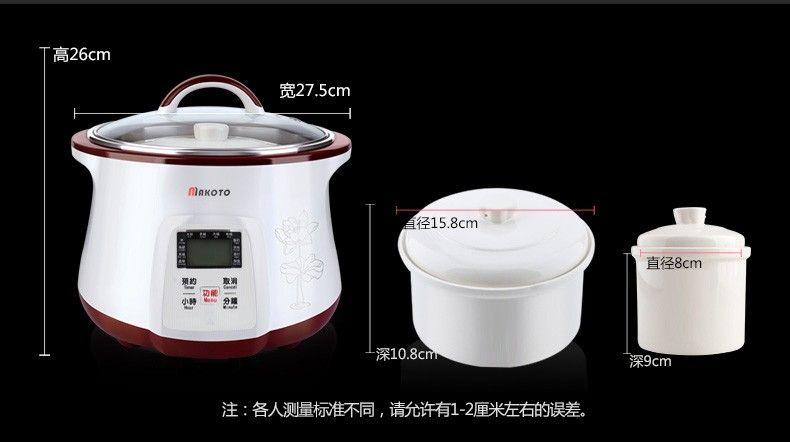 Makoto电炖盅DGD-18EG产品尺寸