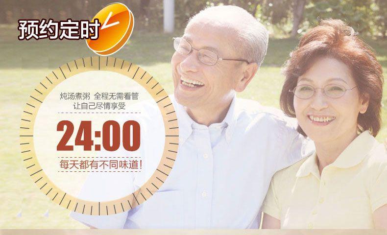 Makoto紫砂电炖锅DGD40-40SWD预约定时达24小时