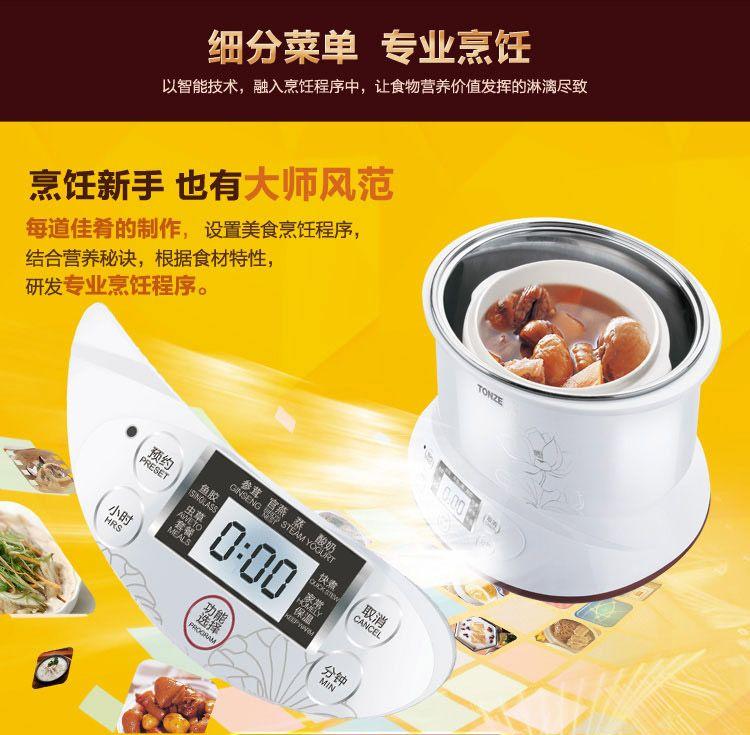 天际微电脑隔水炖盅DGD22-22EG以智能技术,融入烹饪程序中,让食物营养价值发挥的淋漓尽致