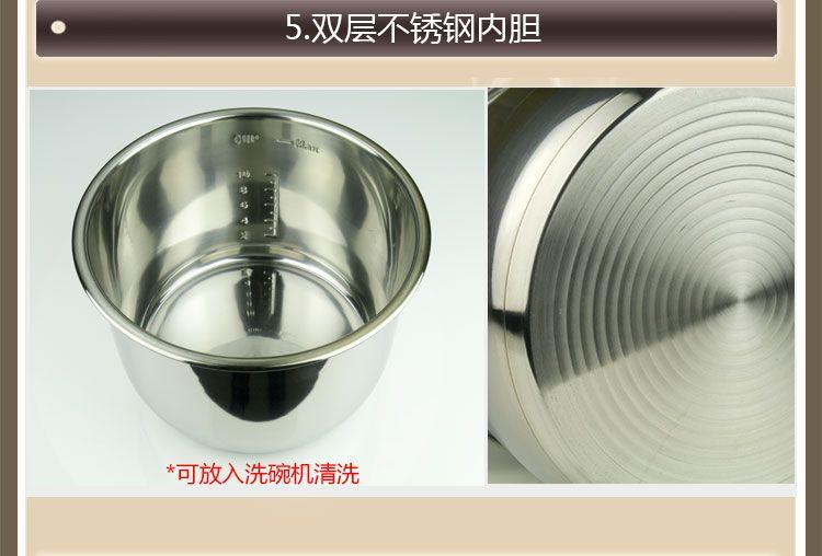 美食牌智能电压力锅BT100-6L(6升容量)
