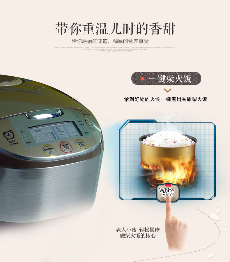 美的(Midea)智能电饭煲 rice cooker MB-FS5017