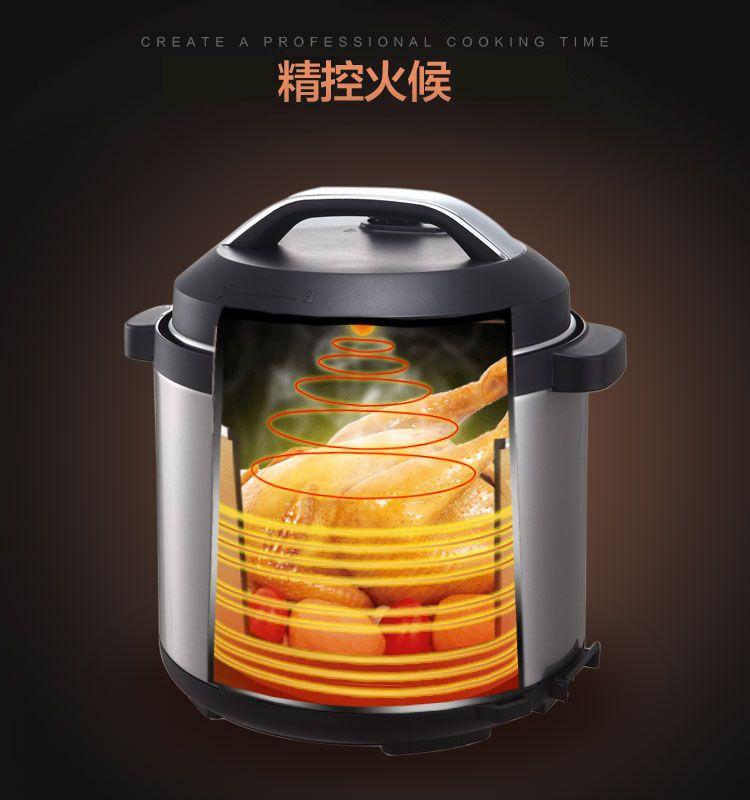 美的电压力锅MY-CS6004W精准控制火候