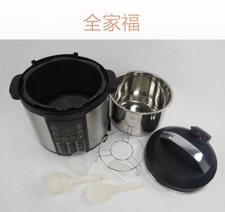 美的电压力锅MY-CS6004W 产品配置明细