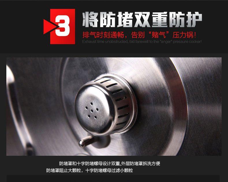 美的电压力锅MY-SS5033 细节展示三:防堵罩和十字防堵螺母双层设计