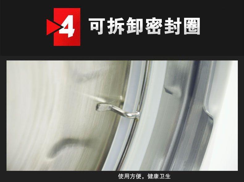 美的电压力锅MY-SS5033细节展示四:可拆卸密封圈