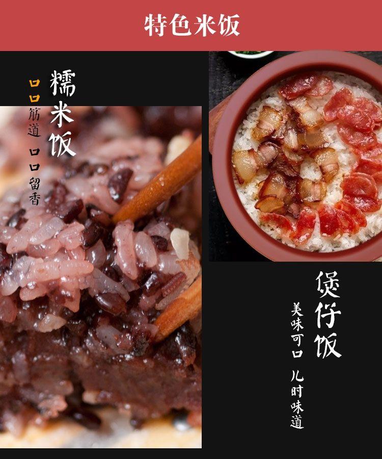 Aicooker智能电饭煲 紫砂内胆 4L F401B