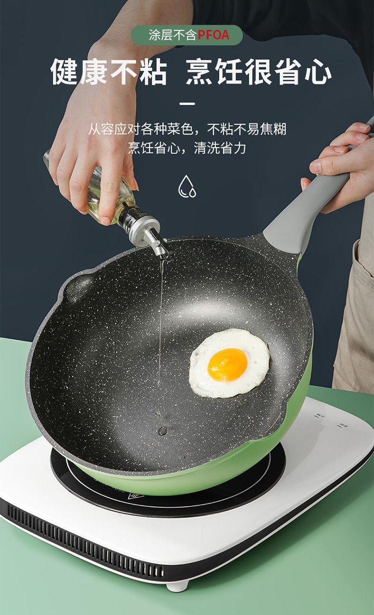 炊大皇炒锅