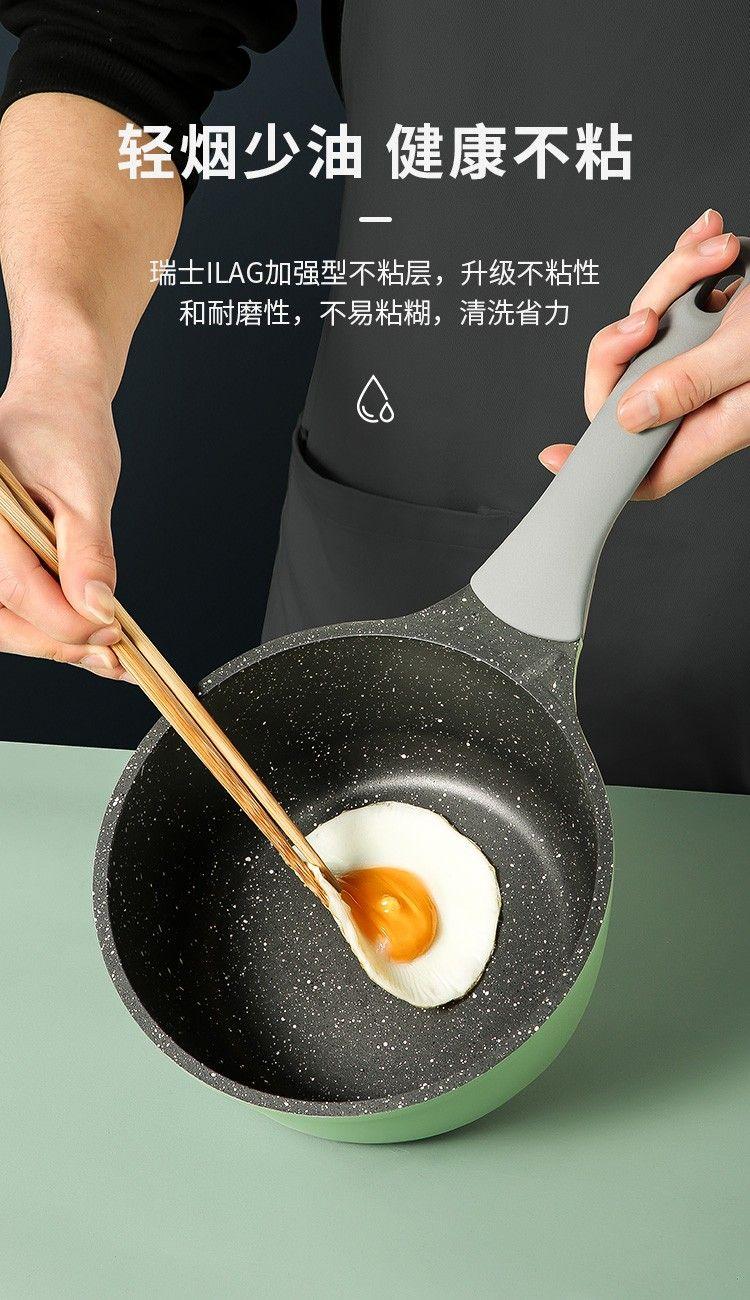 炊大皇奶锅