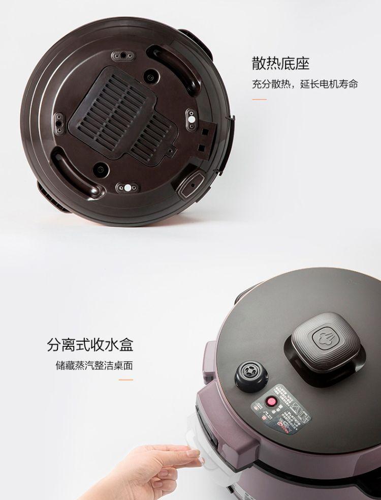 九阳电压力锅