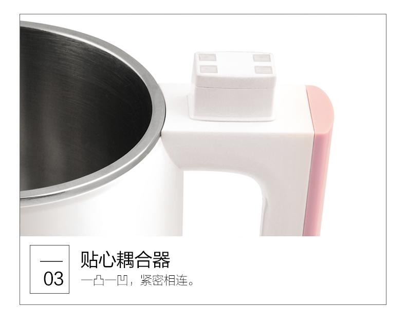 DJ06M-DS920SG 0.6L小容量型迷你单人家用全自动煮 一机多能
