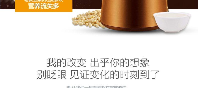九阳豆浆机DJ13M-D988SG 破壁免滤 轻松打破细胞壁 让营养全面释放