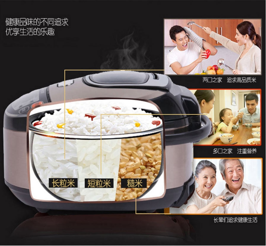 Joyoung Electric Rice Cooker JYF-40FS12M 4L