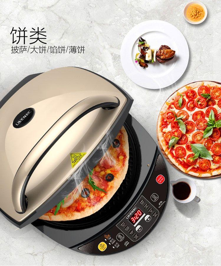 利仁新款美猴王电饼铛LR-D3020A 饼类:披萨/大饼/馅饼/薄饼