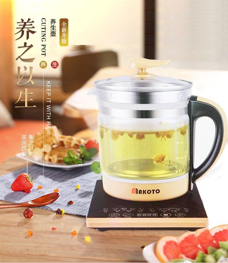 Makoto玻璃养生壶DLS-Y05