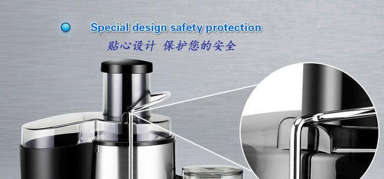 SKG 榨汁机65mm大口径不锈钢果汁机GS-310L