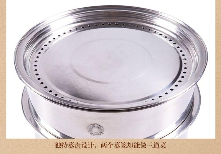 大同10杯不锈钢蒸笼TAC-S02