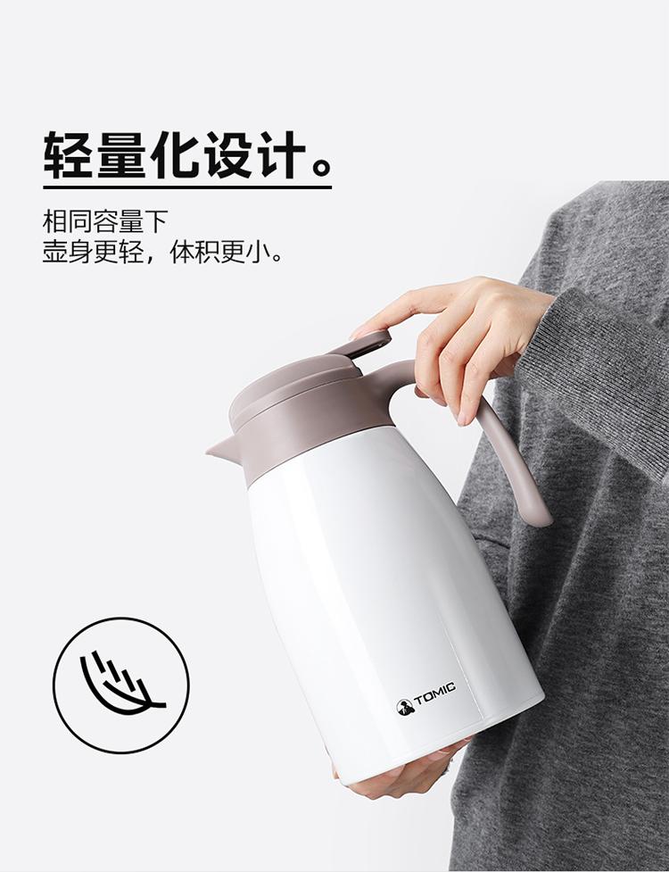 特美刻热水壶