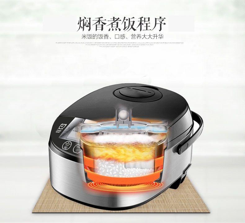 美的多合一智能电饭煲MMC1710-B 4.7L