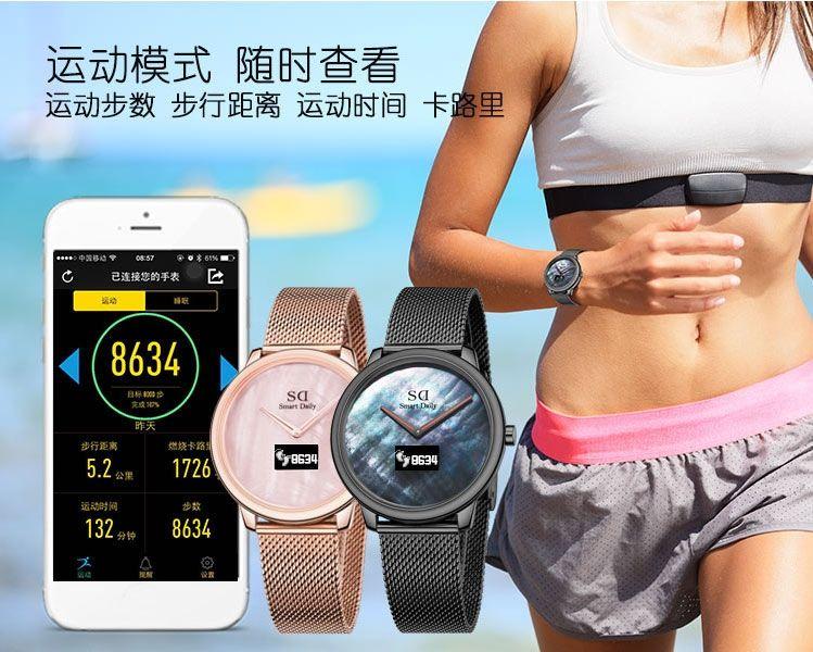 SD1242L触屏智能手表 防水 QQ、微信、来电提醒